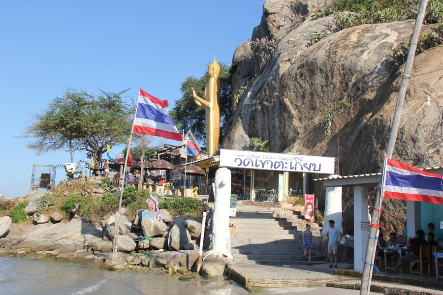 templu (1)